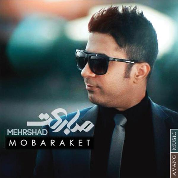 Mobaraket2 آهنگها و آلبومها