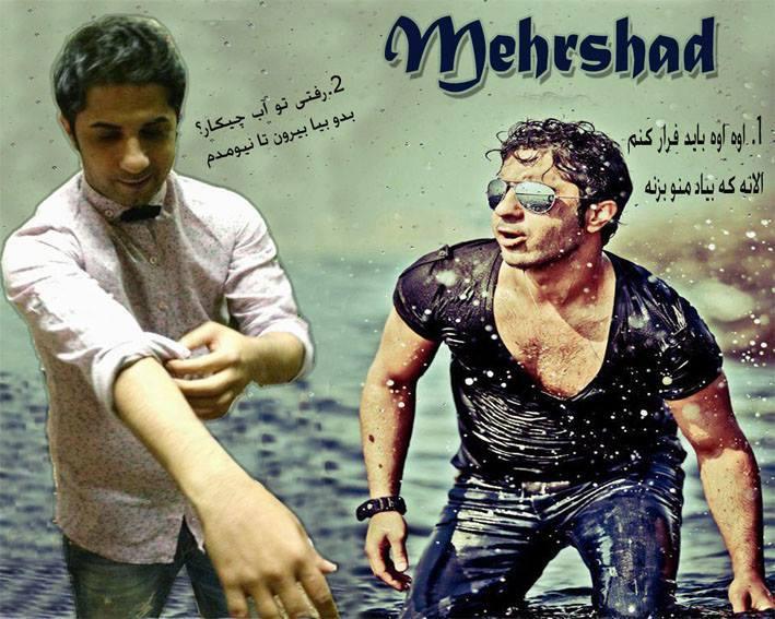 Mohammad Ahmadzadeh هواداران مهرشاد